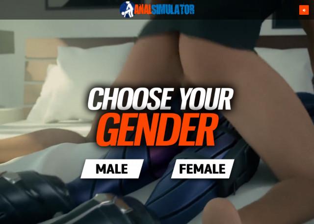 anal sex simulator