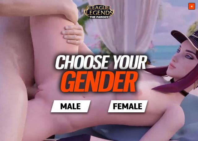 league of legends sex game