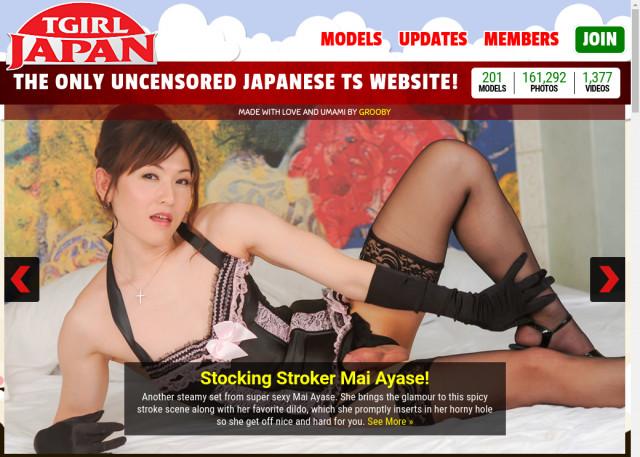 shemale japan