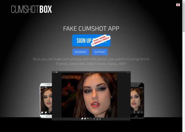 cumshot box