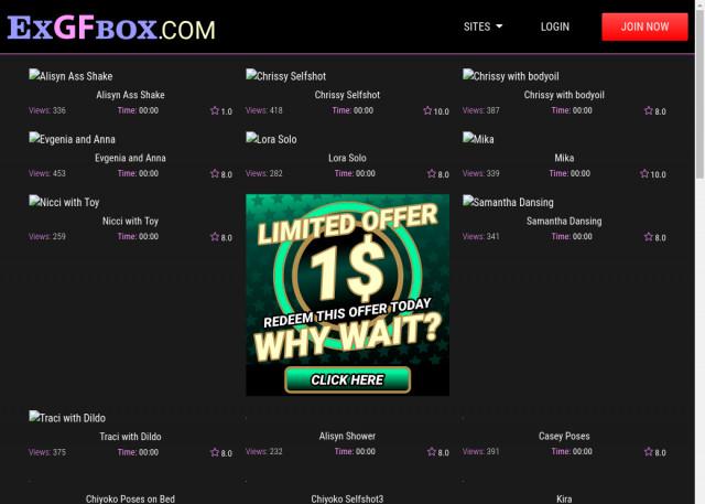 ex gf box