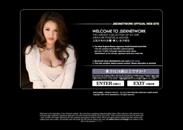 japan sex network